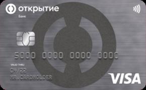 Кредитка банка Открытие 120 дней без платежей с длинным льготным периодом
